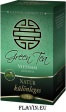 Green Tea Nat�r (200g)